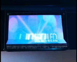 Led Utra-slim display, LSZD series