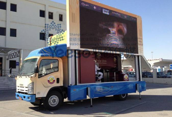 YES-V8 LED Advertising truck
